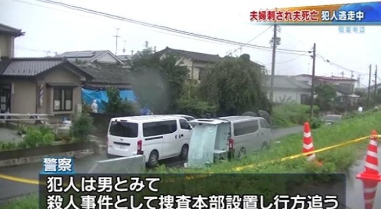 町 事件 柴田 殺人